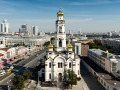 Храм Большой Златоуст (Максимилиановская церковь)