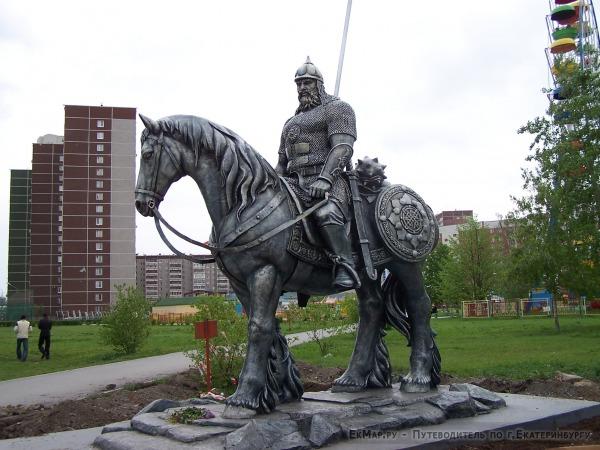 Скульптура «Руслан и Людмила»