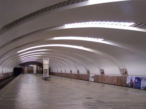 Станция метро «Уралмаш»