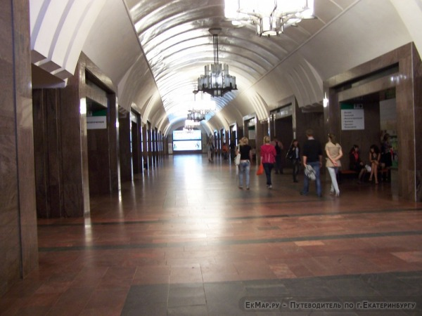 Станция метро «Площадь 1905 года»