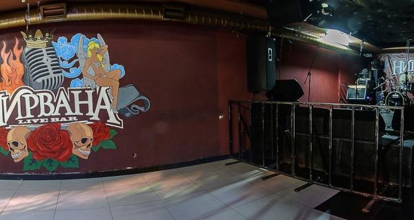 Ночной клуб «Nirvana live bar»
