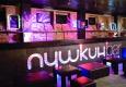 Ночной клуб «Пушкин Central Club»