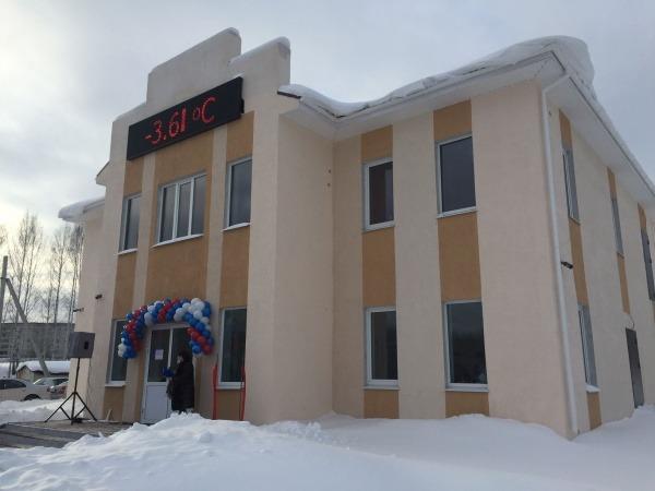 Автовокзал в Дегтярске