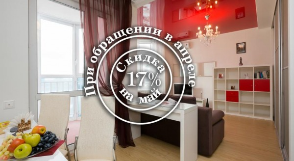 Апартаменты Этажи на Бажова