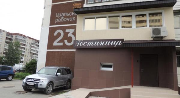 Mini-Hotel Aleksa