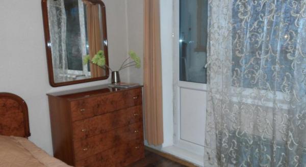 Apartment Na Amundsena