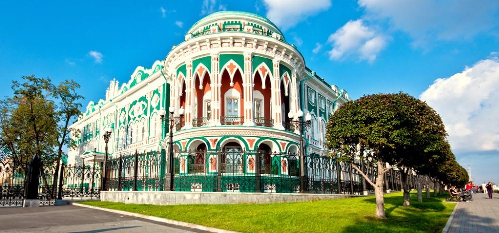 Екатеринбург - столица Урала. О городе