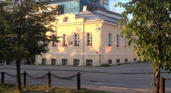 Хостел Центр