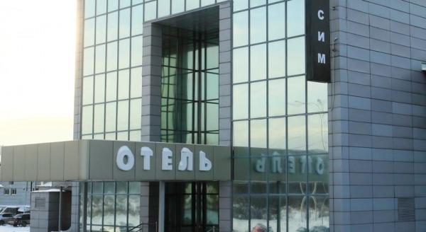 Максим Отель