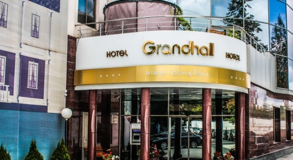 Отель ГрандХолл