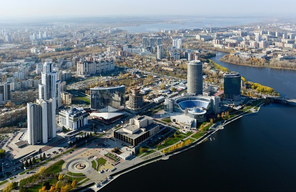 Деловой центр «Екатеринбург-Сити»