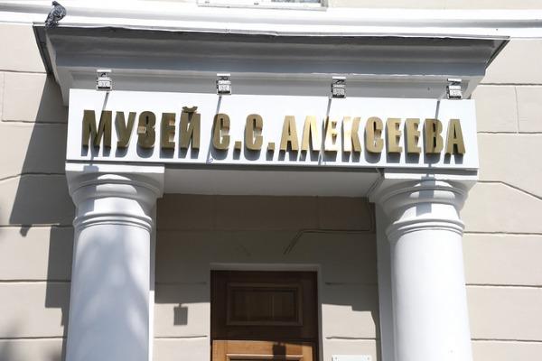 Музей «Восхождение к праву»