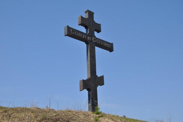 Памятный крест на горе Бессонова