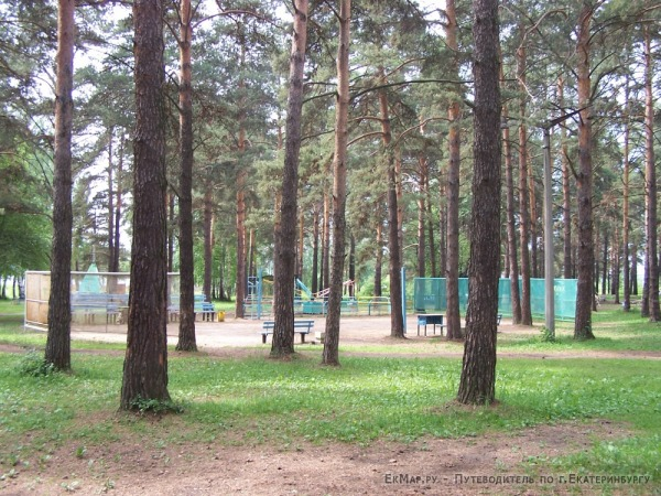 Парк на Химаше