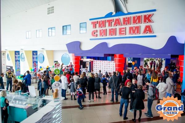 Кинотеатр «Титаник Синема»