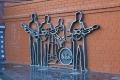 Памятник группе Beatles