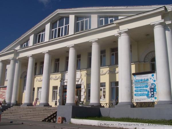 Центр культуры «Эльмаш»