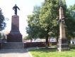 Памятник Серго Орджоникидже