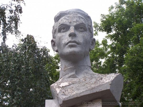 Памятник В.И. Еремину