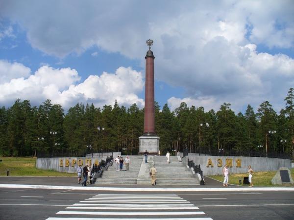 Обелиск на границе Европа-Азия (Первоуральск)
