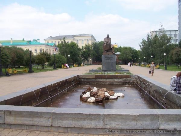 Фонтан около памятника А.С.Попову