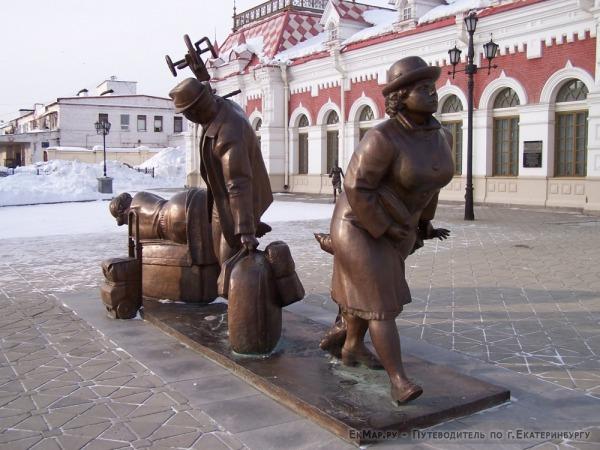 Памятник Пассажирам около музея Свердловской ЖД