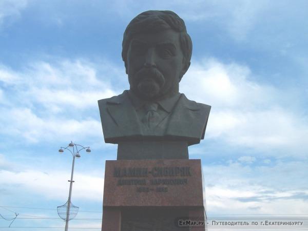 Памятник Мамину-Сибиряку