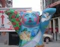 Берлинская медведица на Вайнера