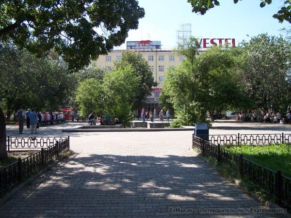 Сквер у ТЦ «Пассаж»