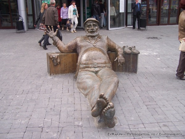 Скульптура «Гринвич»