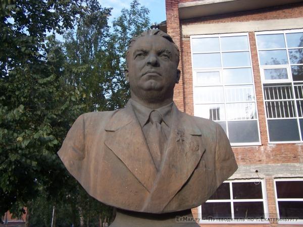 Памятник В.В Вахрушеву
