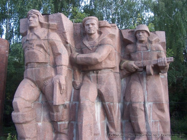 Мемориал воинам-визовцам, погибшим на фронте в годы Великой Отечественной войны