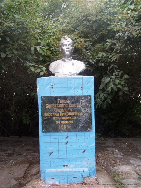 Памятник Герою Советского Союза Н.Н.Васильеву