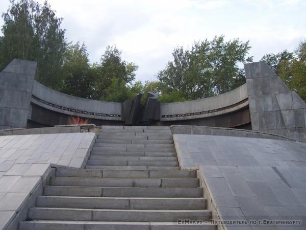 Мемориал Коммунарам - героям Революции и Гражданской войны