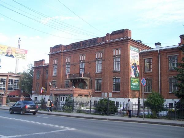 Уральский государственный горный университет (УГГУ)