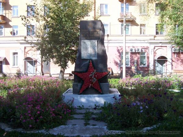 Мемориал воинам-жителям городка, павшим в боях за Советскую Родину
