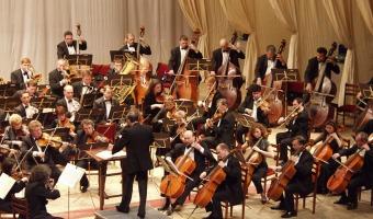 Свердловская филармония