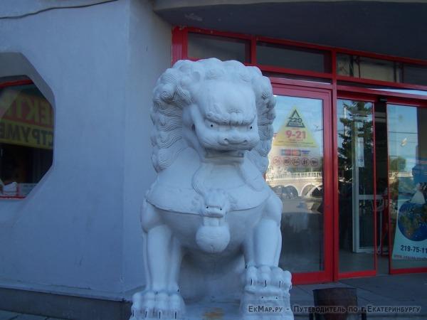 Скульптура «2 льва»