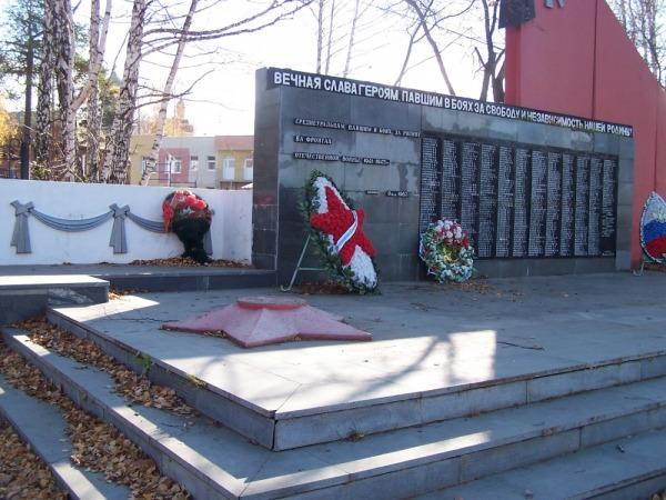 Мемориал «Войнам погибшим в Великой Отечественной Войне»