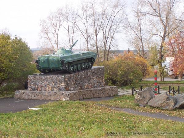 Памятник погибшим в Чечне и Афганистане