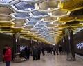 Станция метро «Ботаническая»