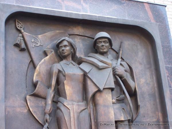 Памятник Войнам и труженикам 28 авиационного завода в честь 60-летия Победы