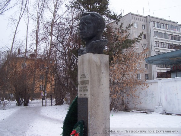 Памятник Г.Я. Бахчиванджи