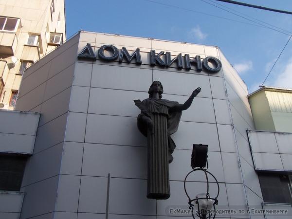 Скульптура «Муза Кино» на Доме Кино