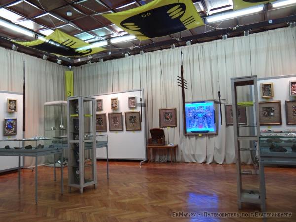 """Музейно-выставочный центр """"Дом на Покровском"""""""