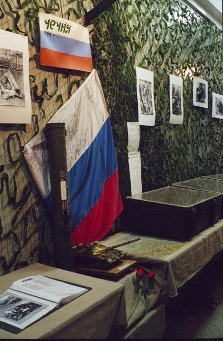 """Муниципальный музей памяти воинов-интернационалистов """"Шурави"""""""
