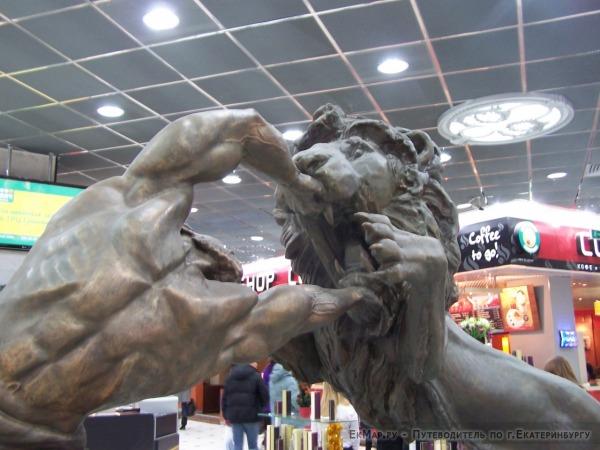 Фонтан «Самсон и Лев» в Гринвиче