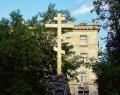 Поклонный крест «В знак покояния»