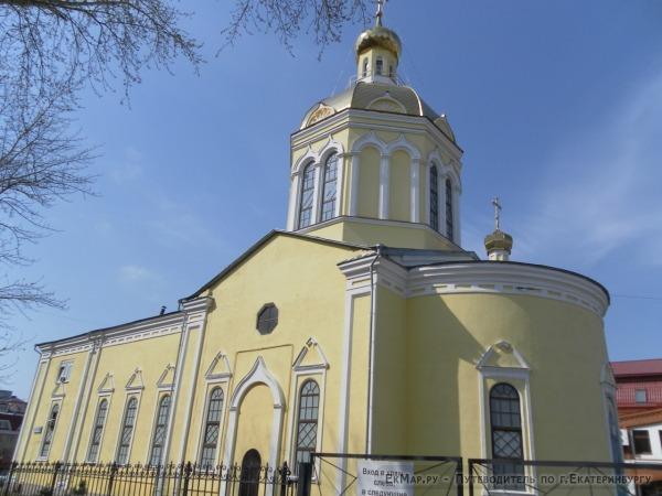 Крестовоздвиженский мужской монастырь