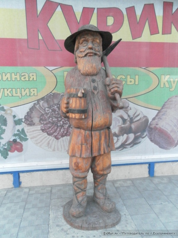 Скульптура «Дедушка с пивом»